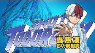 Review Quirk Half Hot Half Cold của Todoroki Shoto - Boku No Roblox : Remastered