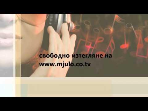 Sasa Matic 2011- Opala / Саша Матић 2011