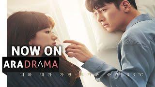 إعلان الدراما الكورية أذبني برفق