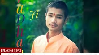 New Brahman Song /By #Ansh_Pandit And Nitesh Pandit Ji