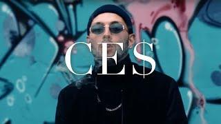 Смотреть клип Ce$ - Einer Von Uns