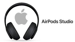 AirPods Studio -  ближе чем вы думаете