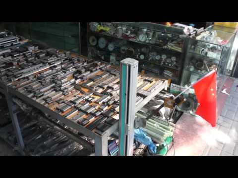 Linear rail demonstration on Beijing Rd Electronics Market in Shanghai