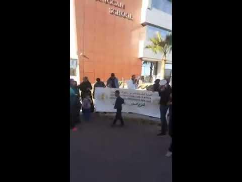Agadir sous marokko 26/12/2018
