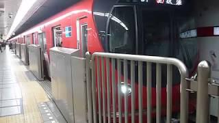 丸ノ内線2000系2103F「荻窪行き」東京駅発車