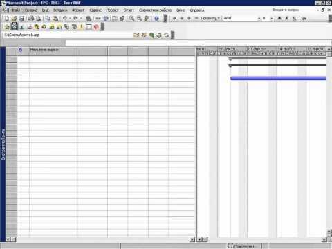 Управление проектированием группы объектов газпрома