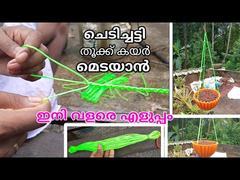 hanging-flower-pot-rope-making-,diy-plant-hanger,-plant-holder-making,-plant-ideas/-meen-kuppi