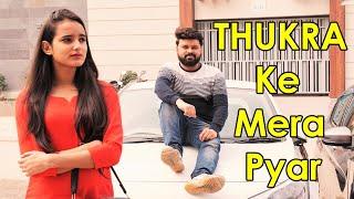 Gambar cover Thukra Ke Mera Pyar | The Perfect Revenge | mera inteqam dekhegi | Fuddu Kalakar