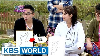 Invincible Youth 2  [HD]  | 청춘불패 2 [HD] - Ep.42: With SAT Teachers