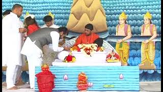 bhagwat katha part 1 jeend haryana