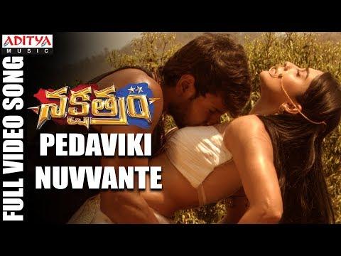 Pedaviki Nuvvante Full Video Song   Nakshatram Video Songs   Sundeep Kishan, Regina, Krishnavamsi
