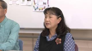 Tokyoシニア情報サイト「わたしの時間」vol.22 あだち団塊ネット「サエラ」