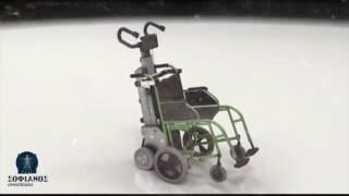 Σύστημα Υποβοήθησης Ανάβασης Σκάλας Αμαξιδίου Yack N912