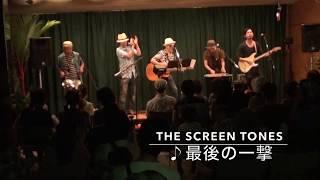 「ねったいかんフェスティバル」 2017年9月24日(日)板橋区立熱...