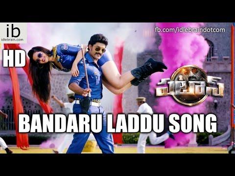 Patas Bandaru Laddu song - idlebrain.com