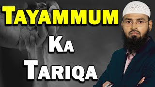 Tayammum Ka Tariqa By Adv. Faiz Syed