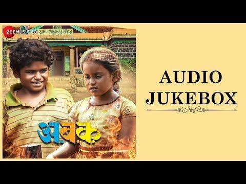 AA BB KK - Full Movie Audio Jukebox | Amruta Fadnavis, Suniel Shetty & Ravi Kishan