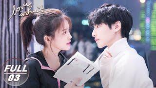 Download Lagu 【FULL】Love is Sweet EP03 | 半是蜜糖半是伤 | iQIYI mp3