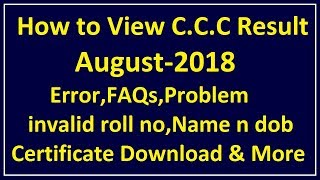 How to View C.C.C Result August 2018,Error,FAQs,Certificate Download & More By !! Arvind Kataria !!