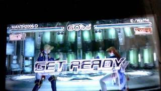 DOA Dimensions: Street Pass Challenges 22