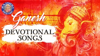 Ganesh Devotional Songs - Ganpati Popular Bhajan - Ganpati Songs Jukebox   Ganesh Chaturthi 2020