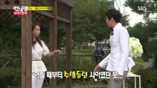 Running Man Jihyo