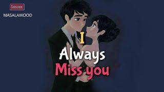Best New Miss you whatsapp status video Tamil   Love whatsapp status video Tamil