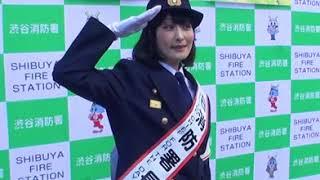 春の火災予防運動「えびすしょうぼうフェスタ2018」【渋谷コミュニティニュース】