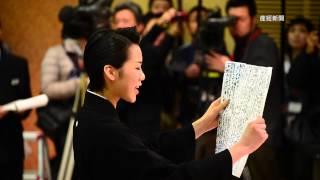 タカラジェンヌを育てる宝塚音楽学校(兵庫県宝塚市)で2日、卒業式が...