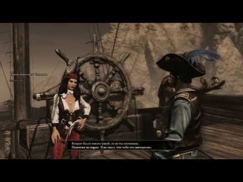 (25) На Остров Мертвецов! - Risen 2: Dark Waters