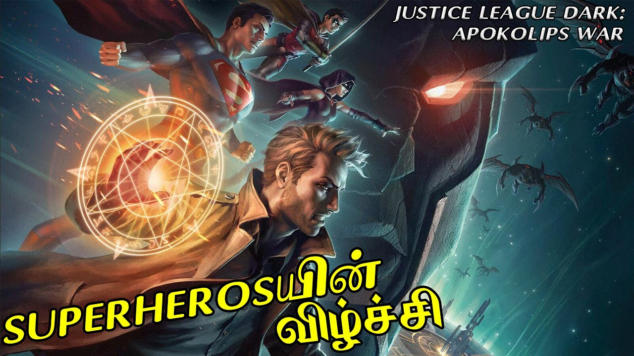 Download JUSTICE LEAGUE DARK: APOKOLIPS WAR (2020) MOVIE FULL STORY EXPLAINED IN TAMIL