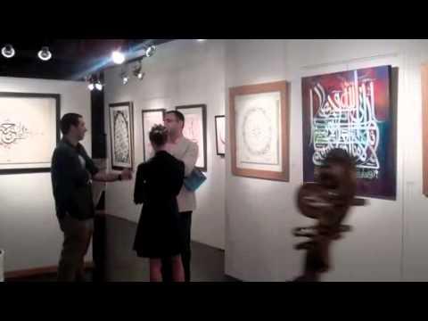 Pro Art Gallery Dubai Opens Calligraphy Exhibition
