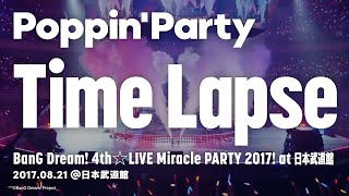 Poppin'Party - Time Lapse