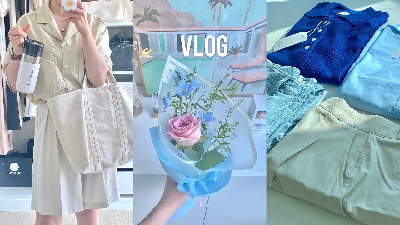 Vlog • 일상 브이로그,신혼부부,데일리룩, 샤오미 선풍기, 여름 옷 언박싱 (언더비,원로그,에이치모드,콜레트), 라이스페이퍼 떡볶이, 접이식 테이블,집밥