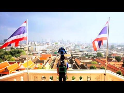 สำรวจประเทศไทยไปกับ Google Street View