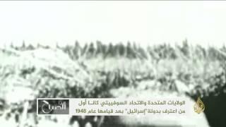 هذا الصباح-اللاجئون الفلسطينيون.. 69 عاما في انتظار العودة