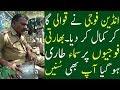 Indian Soldier l Singing l Bhar Do Jholi Meri Ya Muhammad l Pakistan Entertainment l Islamic l Story