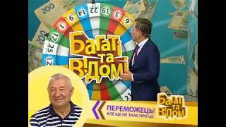 994 й тираж лотереї Лото-Забава
