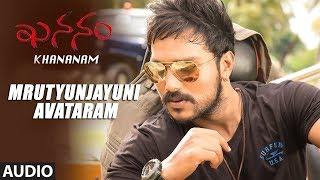 mrutyunjayuni-avataram-song-khananam-telugu-movie-aryavardan-karishma-baruah-avinash