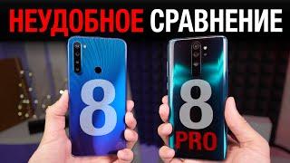ОНИ ОТ НАС ЭТО СКРЫВАЛИ! Redmi Note 8 против Redmi Note 8 PRO