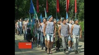 В Хакасии отметили День десантника