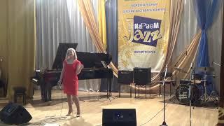 Максимова Авелина, 14 лет. Э. Ньюли