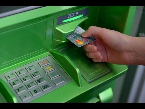 Оплата коммунальных услуг через QIWI кошелек