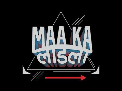 Maa Ka Ladla Funny Team Asur Youtube