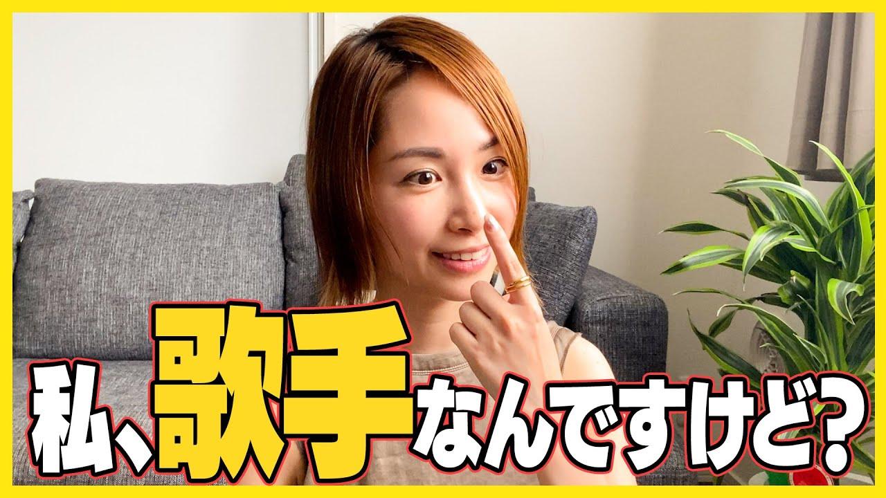 寺田有希はメジャーデビューもしてるんだからね!!!