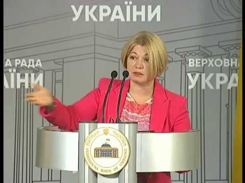 RadaTVchannel: Брифінг 16.09.2019 Ірина Геращенко