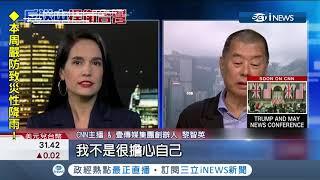 香港人怒吼!百萬人上街頭