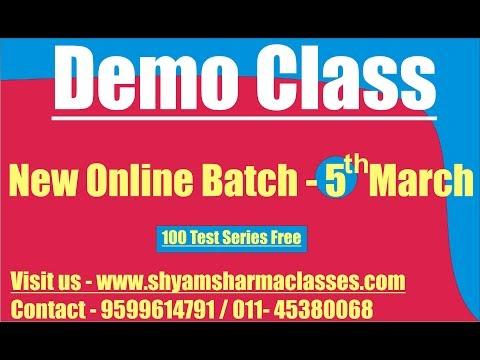 Common Noun (Demo Class) By Shyam Sharma Sir For SSC CGL, BANK PO, NDA, UPSC