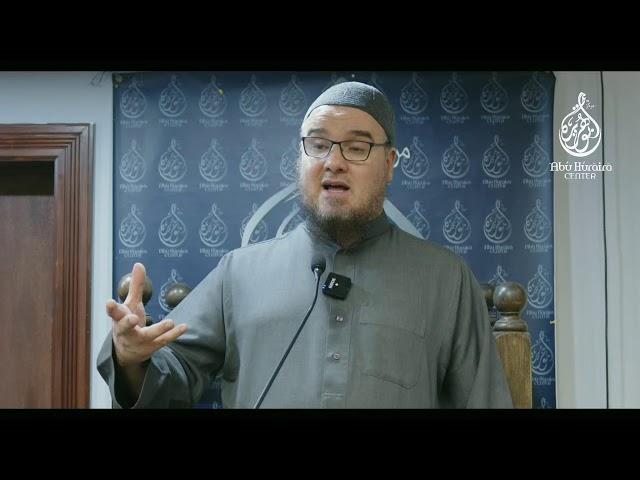 Friday Khutba | Muhammed; The Call of Ibrahim | Sh. Abdulmonem Burkhes