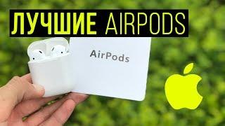 Найкраща копія Airpods - схожість з оригіналом 95%! Розпакування Огляд Порівняння Відгук
